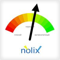 Как заработать на рекламной строчке Nolix