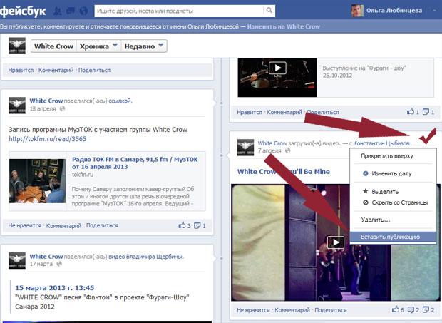 html-FB