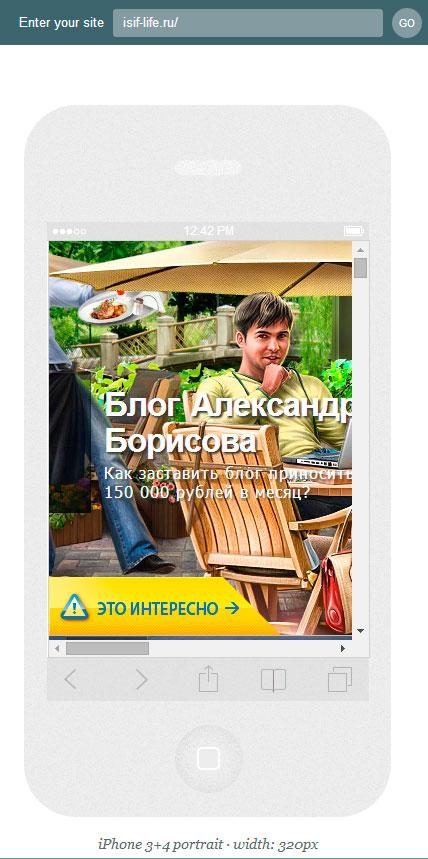 responsiator.com
